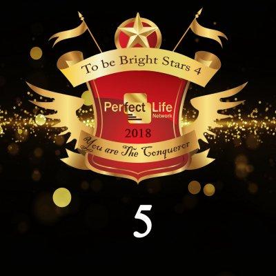 งานเวทีเกียรติยศ To Be Bright Stars 2018 ชุดที่ 5