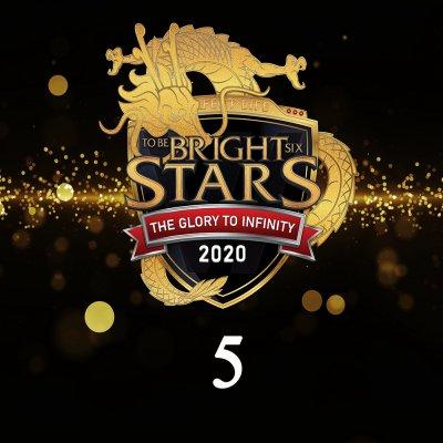งานเวทีเกียรติยศ To Be Bright Stars 2020 ชุดที่ 5