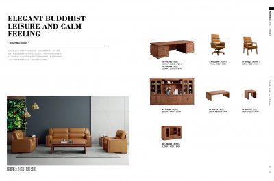 FURNITURE SERIES