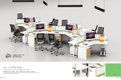 OFFICE SRCEEN FURNITURE