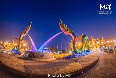 Naga Landmark