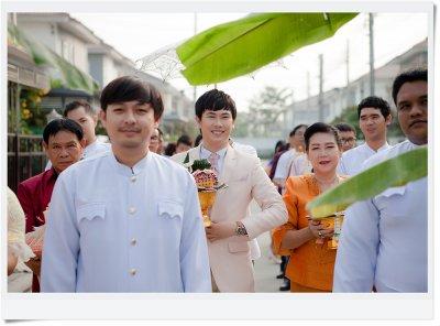 Wedding day Feb. 2019 02