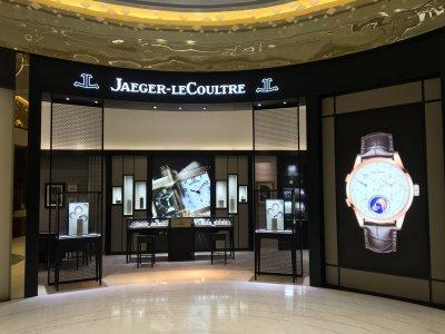 Jaeger-LeCoultre KPI Phuket