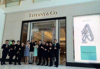 Tiffany&Co Emporium