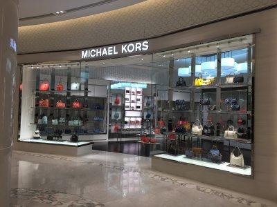 Michael Kors KPI Phuket