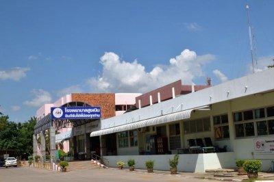 โรงพยาบาลสูงเนิน