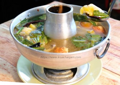 Thai food Hot and Sour Soup