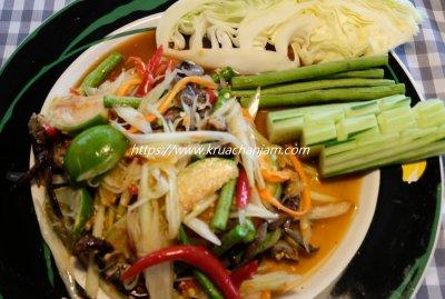 Northeast food