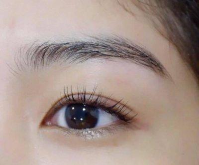 Lifting Eyelash