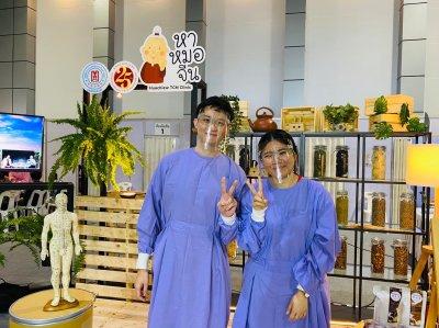 泰国中草药展览会