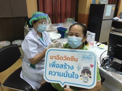 华侨中医院医护人员接种新冠疫苗