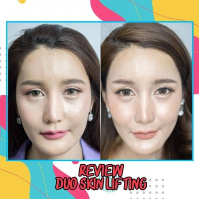 รีวิว Duo skin and lifting
