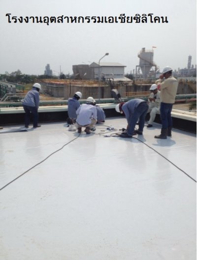 EVALON Waterproofing and XPS Foam Insulation