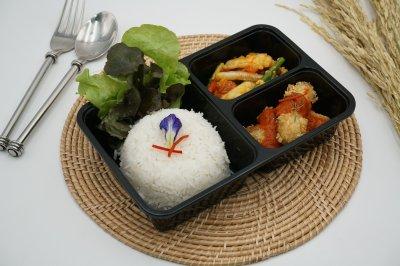 ข้าวกล่อง (Meal Box) - รับทำข้าวกล่อง อาหารกล่อง