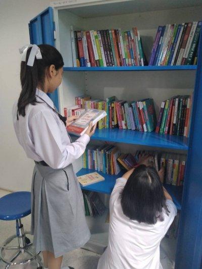 กิจกรรมเด็กอยากรู้ ครูอยากสอน