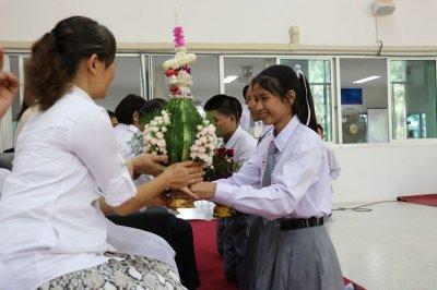 กิจกรรมวันไหว้ครู 2562