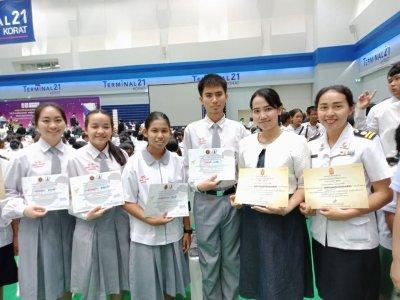 รับรางวัลครูเอกชนและนักเรียนปี63
