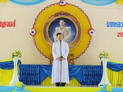 ฉลองศาสนนาม นักบุญเจมส์ บาทหลวงกันตภณ  ดำรงศักดิ์