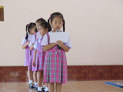 วจนพิธีกรรมเปิดปีการศึกษา