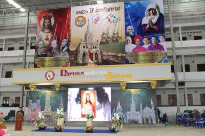 การแสดง 350 ปี มิสซังสยาม ณ โรงเรียนดรุณานุเคราะห์
