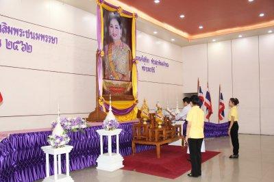 วันเฉลิมพระชนมพรรษา สมเด็จพระนางเจ้าสุทิดา พัชรสุธาพิมลลักษณ พระบรมราชินี