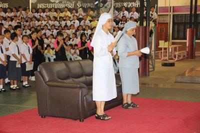 มิสซาเปิดปีการศึกษา 2562