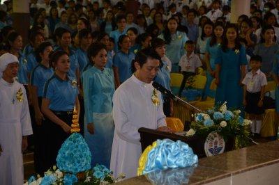 กิจกรรมวันแม่แห่งชาติ 9 สิงหาคม 2562