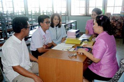 ประกาศผลการเรียนภาคเรียนที่ 1 ปีการศึกษา 2562