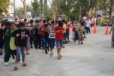 กิจกรรมวันเด็กแห่งชาติ วันที่ 10 มกราคม 2563