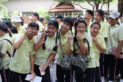 ทัศนศึกษานักเรียนระดับชั้น ป.5 - 6 ณ สวนสนุกดรีมเวิลด์