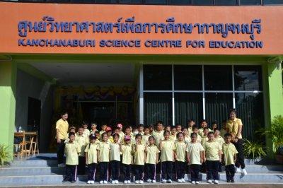 ทัศนศึกษานักเรียนระดับชั้น ป.1 ณ ศูนย์วิทยาศาสตร์เพื่อการเรียนรู้กาญจนบุรี