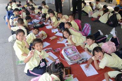 วันวิชาการโรงเรียนวีรศิลป์ ระหว่างวันที่ 20 - 23 มกราคม 2563