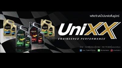 UnixX
