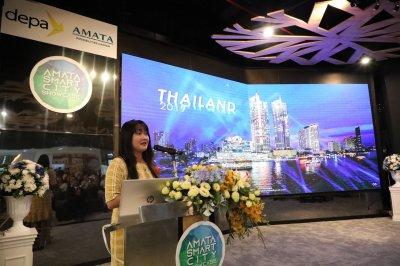 depa-AMATA Smart Classroom & AMATA Smart City Showcase