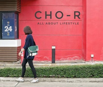 Cho-r Brand X Porto Chino Shopping Mall