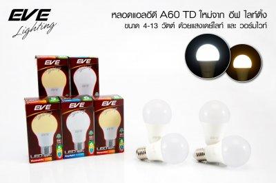LED A60