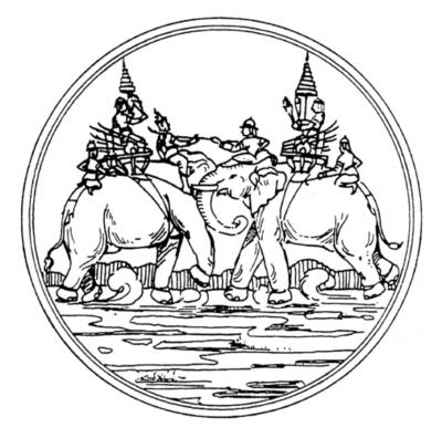 สุพรรณบุรี
