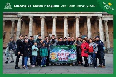 คุณวุฒิท่องเที่ยวปี 2018 ที่ประเทศอังกฤษ