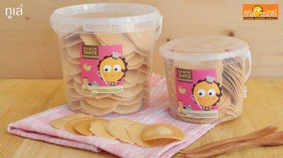 Mamon Snack