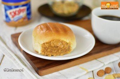 Mamon Toast