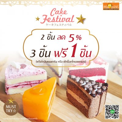 Cake Festival