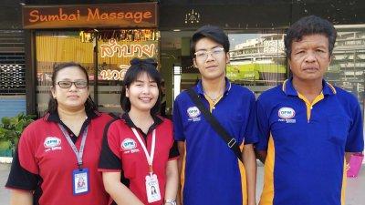 พนักงานของเรา Our Staff