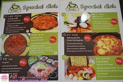 Kiani Korean Restaurant