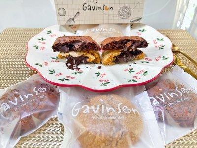 Gavinson