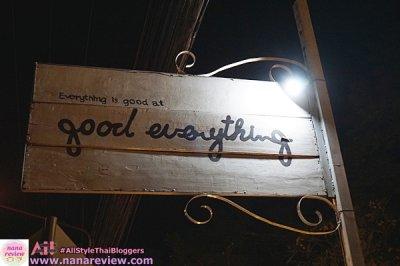 ร้าน Good Everything อุดรธานี