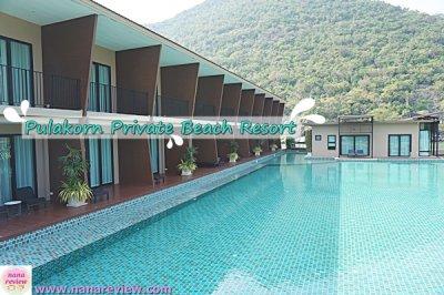 Pulakorn Private Beach Resort