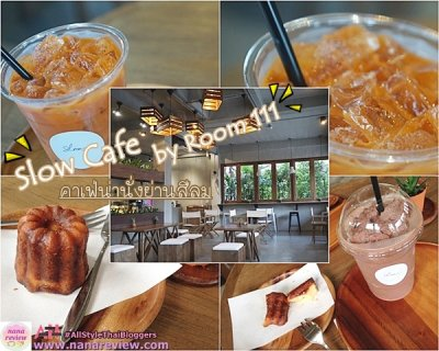 Slow Cafe by Room 111