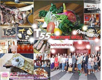 T55 Movenpick Siam Hotel Pattaya