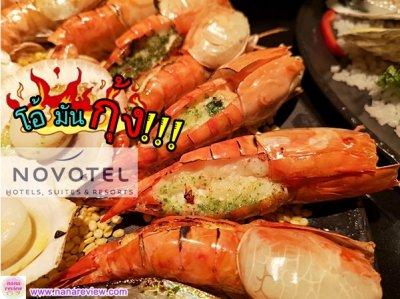Dinner Buffet Novotel Siam Square