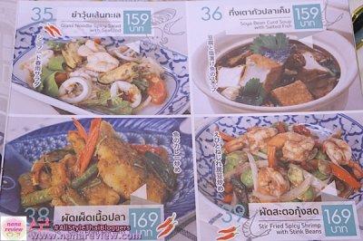 ตำรับภูเก็จ สาขาทองหล่อ / Tumrhup Phuket ThongLor
